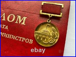 100% Original! Soviet Set Laureate of the Council of Ministers Prize USSR