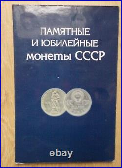 Full set collection Russia USSR in album 1,3 and 5 rouble 64 pcs 1965 -1991 year