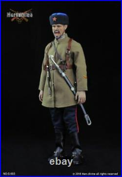 Marsdivine 1/6 WWII Soviet Army Cossack Cavalry Clothes Set S-003 For Figure Toy