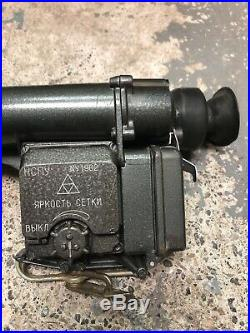 New Soviet Russian 196x 1pn34 Scope Factory Box Full Set Working Condition