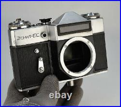 RUSSIAN USSR FS-12 WITH TAIR-3-PhS f4.5/300 LENS, PHOTOSNIPER SET (5)