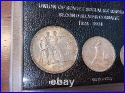 Rouble / Kopeks Soviet 1924 -1930 USSR Russia SECOND COINAGE SOC Coins Set #2