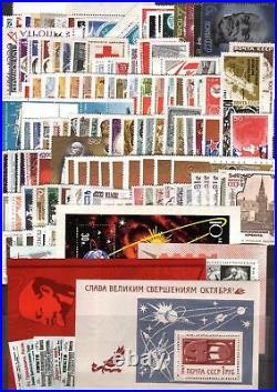 Russia. USSR. 1960 91 full years set complete. MNH OG