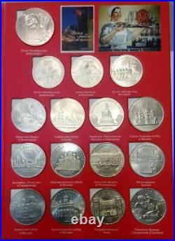 Set of 64 + 4 = 68 commemorative coins of 1, 3, 5 rubles of the USSR in album