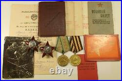 Soviet WWII combat set on NKVD (KGB) member with a lot of photos and documents