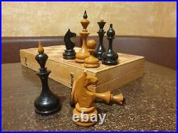 Tournament chess set Soviet Big wooden chess Vintage large chess USSR 1975